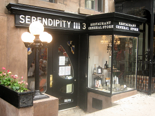 Entrance_to_Serendipity